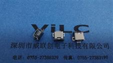 MINI USB 4P母座SMT (单、中、双防呆)
