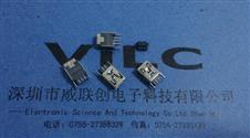 MINI 5PIN焊线式母座 立式