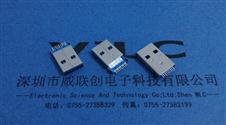 USB3.0 AM 贴片 沉板2.2 有柱 镀金15U 蓝色胶芯 9P公头