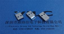 USB3.0 AM沉板1.9SMT贴片 有柱 镀金15U 蓝色胶芯 9P公头
