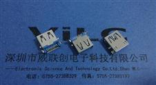 USB3.0AF沉板SMT贴片 方脚无卷边 1U-正向