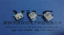 3.0USB AF沉板SMT贴板 方脚卷边 蓝色胶芯 板上型