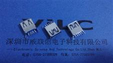 USB AF3.0 180度DIP H=13.7有卷边弯脚立插