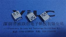 3.0USB180度立式母座 直边直脚13.0-13.7-15.0MM