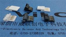 USB 胶芯系列【PBT-LCP-PA66-9T-7T】ROHS