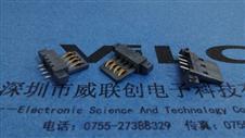 USB 沉板贴片胶芯-LCP耐高温 带支架脚 有柱