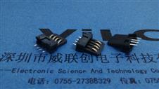 AF USB 180度 胶芯(黑胶)