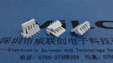 AF USB短体 90度胶芯(PBT+9T)