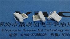 白色USB沉板胶芯-SMT-SMD-贴片式