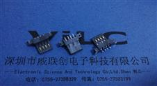 .AF沉板带定位柱胶芯 有挂钩LCP灰色耐高温