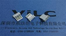AF90度4PIN插板DIP胶芯 PBT白胶