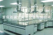 重庆伟德国际【官方网站】家具批发,伟德国际【官方网站】原子吸收罩