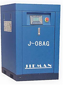 杰曼J-08AG螺杆空压机