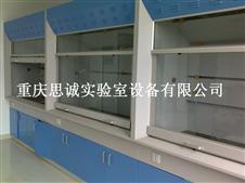 重庆newbee赞助雷竞技厂家,巴南newbee赞助雷竞技价格,潼南newbee赞助雷竞技加工
