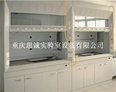 重庆newbee赞助雷竞技生产厂家,巴南newbee赞助雷竞技批发零售