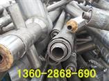 廣州市黃埔開發區廢不銹鋼回收價格,正規專業收購公司值得相信