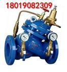 YX741X-16可调式减压稳压阀