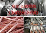 廣州市番禺區南村鎮廢舊金屬回收公司,專業**收購廢鋼鐵價格真實