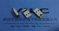 双面A公带PCB板