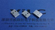 IP5 AM短体焊线一体式=16.6mm