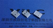 苹果5=ip6高端短体焊线式公头+镀雾锡镍
