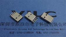USB A公头沉板2.2贴板公头SMT