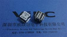 180度双层USB直插10.5有卷边鱼叉脚DIP白胶