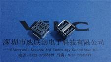 AF短体10.5双层USB直插无脚LCP灰色耐高温有卷边