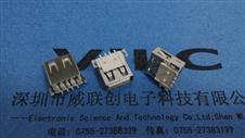 USB 全贴片 大脚USB14.0直边(定位拄1.0-1.2)