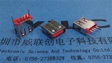 USB A母180度13.0直插直脚直边(13.0+13.7+15.0)红色胶芯