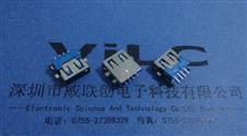 2.0USB AF 沉板SMT【板上-板下】蓝色胶芯 无卷边直边