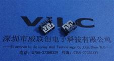 AF短体10.0USB 塑胶加高8.7H 反向LCP耐高温 无卷边