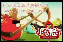 真人版愤怒小鸟_游戏道具出租_大型游戏机出租_活动道具出租