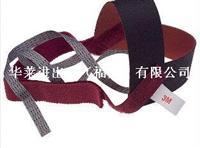 3M 2051脚腕带