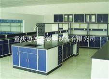 云南实验台,昆明实验室操作台