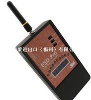 3M  CTM-082静电测试仪