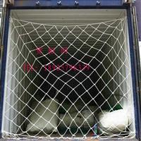 货柜网、集装箱挡货网、防护网