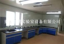 重庆雷竞技Newbee赞助商家具,重庆雷竞技电竞官网,重庆操作台