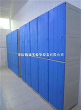 贵州实验室家具,黔西南州更衣柜