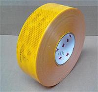 3M 983-71黄色车身反光标识