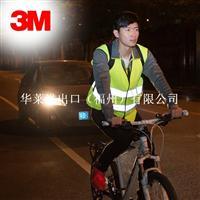 3M 反光安全背心 V10SO系列