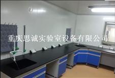 贵州雷竞技电竞官网-凯里雷竞技电竞官网