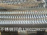廣州天河區廢不銹鋼回收公司,東圃鎮2015年收購304廢料價格最高