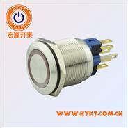 22mm带灯金属按钮开关PBM22-13Z-FS-RR12-S5S(X3)