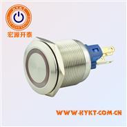 22mm带灯金属按钮开关PBM22-13Z-FS-RR220-S5S(X3)