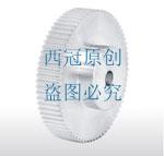 8M同步帶輪加工,錐套同步帶輪,圓弧齒同步輪