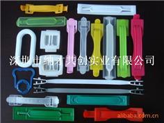 【自产自销】塑料提手、塑胶提手、pp、pe、手提扣、提手、