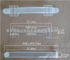 【厂家自产自销】型号:GC1、纸箱、彩盒、纸盒、包装盒专用塑料提手