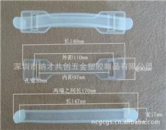 【厂家自产自销】型号:GC3、纸箱、彩盒、纸盒、包装盒专用塑料提手