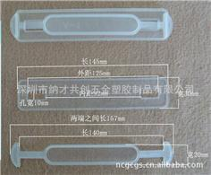 【厂家自产自销】型号:GC7、纸箱、彩盒、纸盒、包装盒专用塑料提手